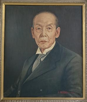 Ken-i-kaiLibrary